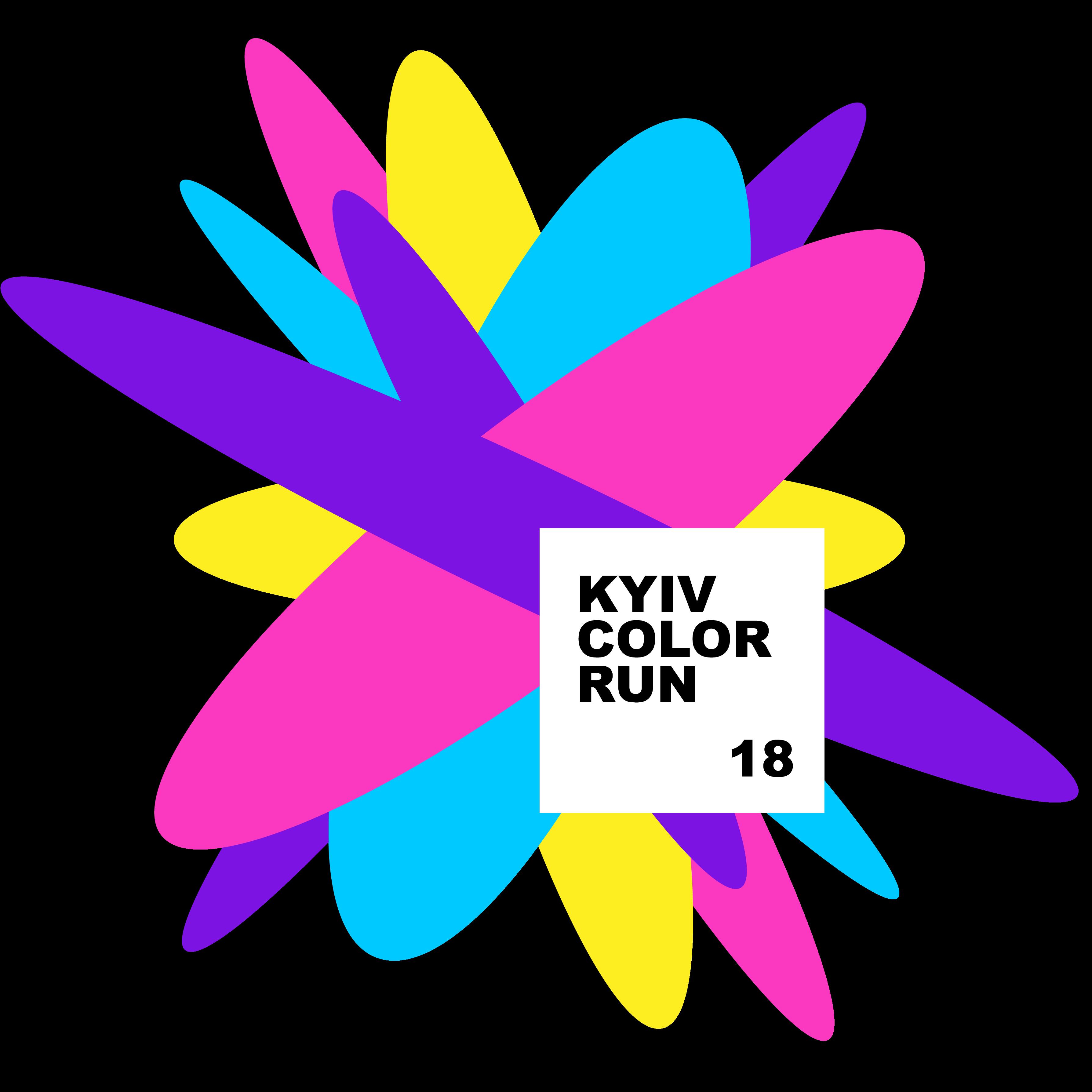 Кольоровий пробіг 2018